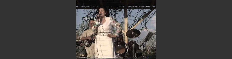 Concert Vox Cernica 2003 - Partea 1/3